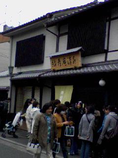 京都の旅。