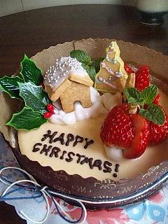 クリスマスでした
